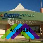 Holiday Inn Express Beitbridge 1*